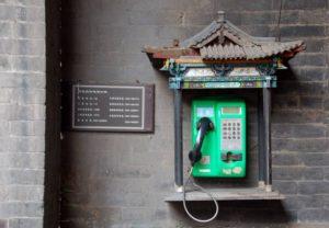 payphone-_art1